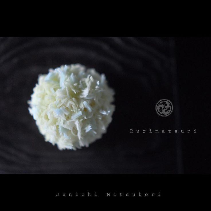 "#JunichiMitsubori #wagashi #kadou #Sweets #Artist #Japanese #Confectionery #works #instaphoto #instasweets #侘寂 #wabisabi #一日一菓 「 #菓道 #瑠璃茉莉 」 #煉切 製 wagashi of the day "" #rurimatsuri "" #和菓子 #一菓流 #三代目"