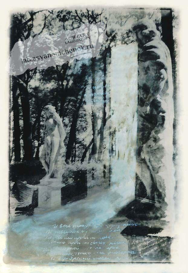 """из серии """"Akhmatova.Poems"""" (Анна Ахматова)"""