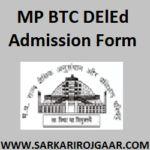 MP BTC DElEd Online Admission Form 2017