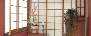 """Overview  Shoji, literally translated as """"Interceptor"""", is a sliding panel used as a window or door in the traditional Japanese house. The word was first used to describe portable screens which formed the earliest room partition and room enclosure.    The Shoji is an internal panel, mostly used as a window or door to a corridor to let soft, diffused light from outside filter in.   www.creativeblinds.com.au"""