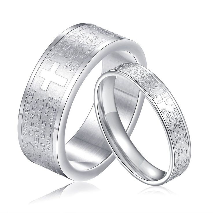 Couple Promise Rings With Biblical Scripture