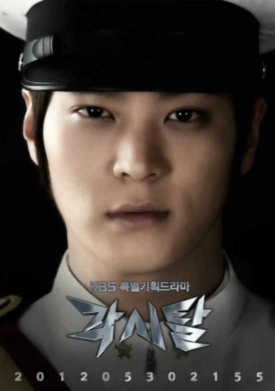 Gaksital / Bridal Mask (2012)  This drama tells a story of two brothers who live in Seoul in the 1930s, oppressed under Japanese rule during one of the darkest periods of Korea's history.