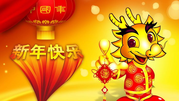 happy chinese new year dragon wallpaper
