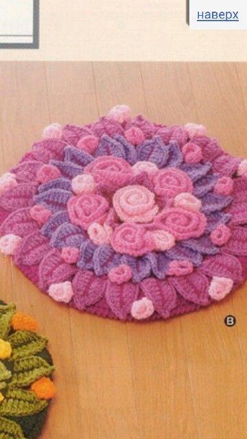 Crochet Pad...I like it for a hat!...**Inspiration**
