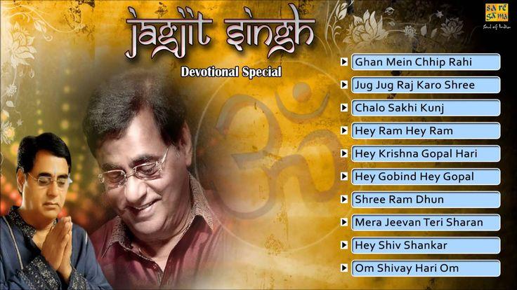 Best of Jagjit Singh | Hey Ram Hey Ram | Hindi Devotional Songs Audio Jukebox - YouTube