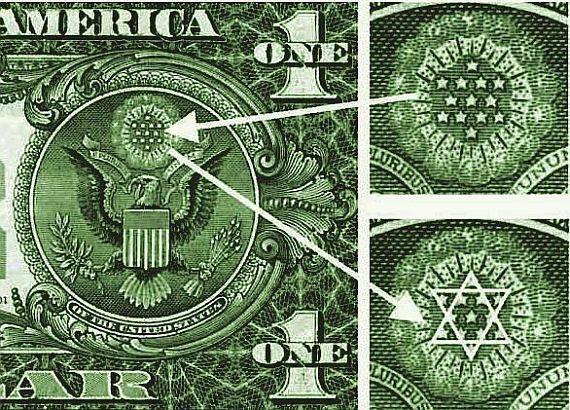 USD David - Szabadkőművesek http://konteo.blogrepublik.eu/2011/02/13/szabadkomuvesek-2-0/