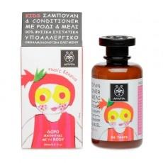 Kids: Shampoo & Conditioner with honey & pomegranate