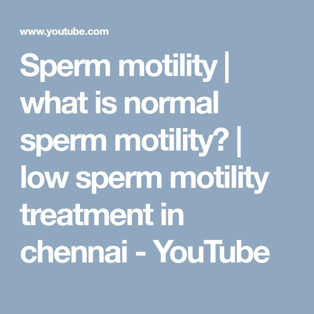 Sperm motility | what is normal sperm motility? | low sperm motility treatment in chennai - YouTube