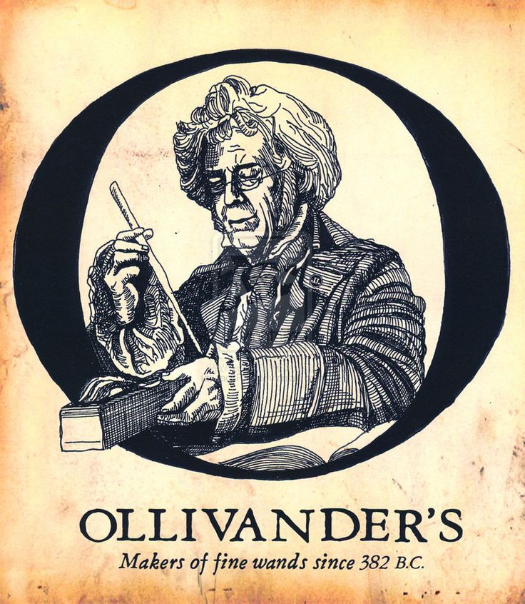 Ollivander's. Oh, I need this on my wall!
