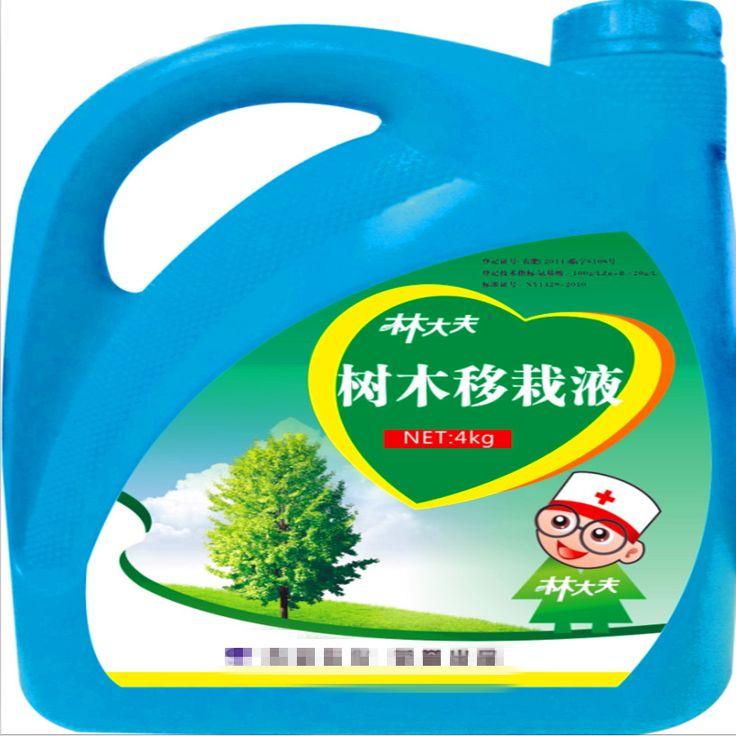 Turf Gro  Lb Organic Natural Tree And Shrub