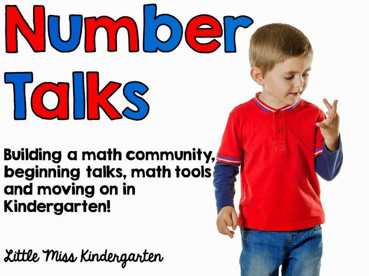 Little Miss Kindergarten - Lessons from the Little Red Schoolhouse!: BOOM! Number Talking in the beginning.