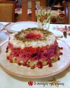 Σαλάτα Χριστουγεννιάτικη σαν τούρτα #sintagespareas