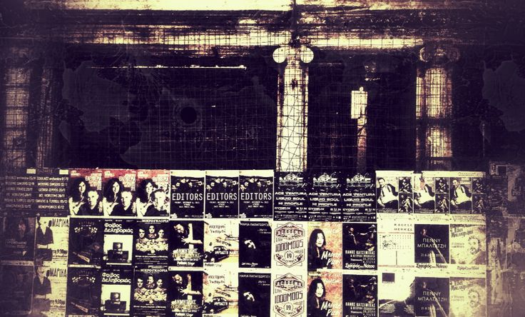 Τέχνη...Συρματόπλεγμα... Γλυπτική