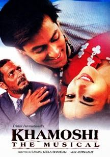 #KhamoshiTheMusical Enjoy the superhit movie of #NanaPatekar, #SalmanKhan and #ManishaKoirala exclusively on #MyBollywoodStars #IndianMovies #BollywoodMovies #HindiMovies #MusicalHits