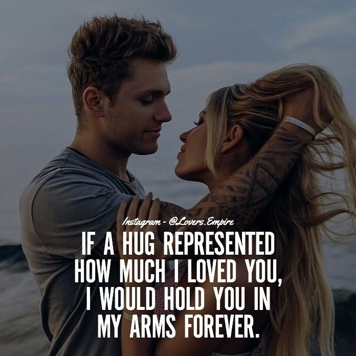 If You Love Love Please Follow Me Love And Wedding Via Loversempireofficial Please Fo Love You Meme Romantic Quotes For Her Love Me Quotes