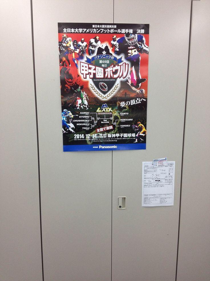 @YKKAP株式会社長岡支店(新潟県長岡市石動南町)