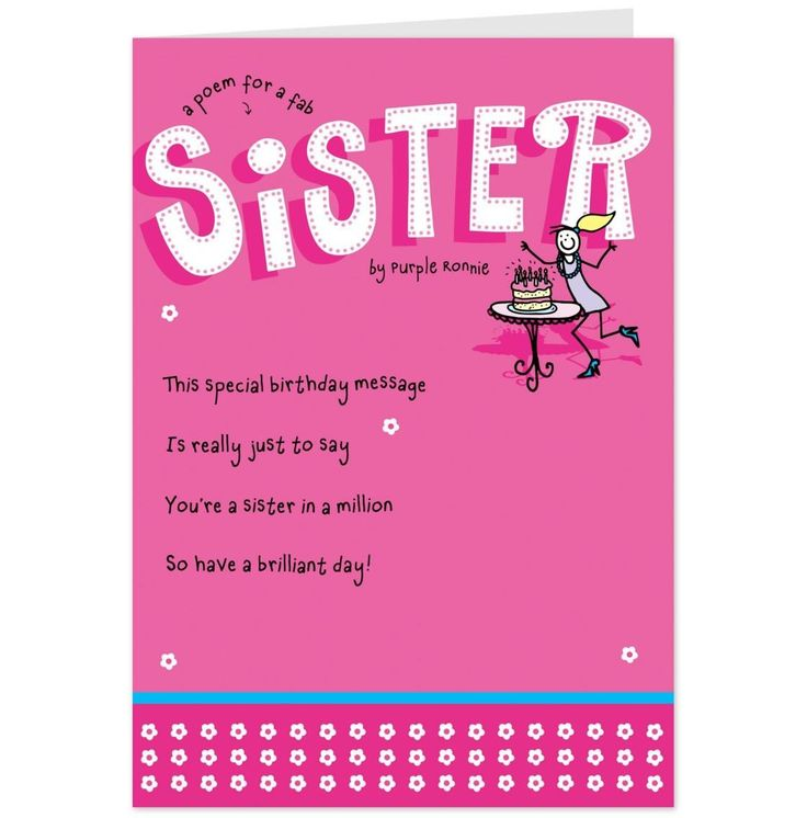 23 sister birthday card messages   Birthday Cards Design