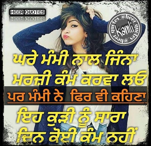 Malhi