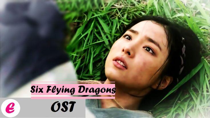 Kim Bo Kyung 김보경 - I Guess It's You 그댄가봐요- Six Flying Dragons 육룡이 나르샤  O...