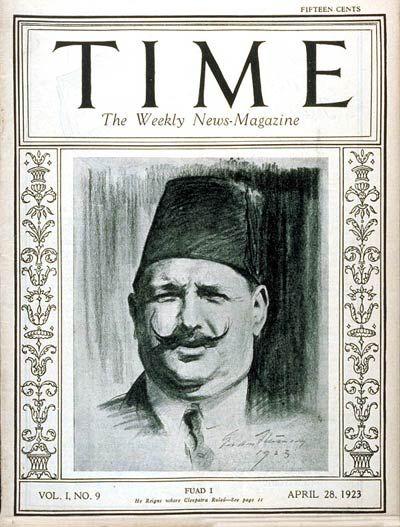 King Fuad I of Egypt & Sudan, TIME Magazine, 1923