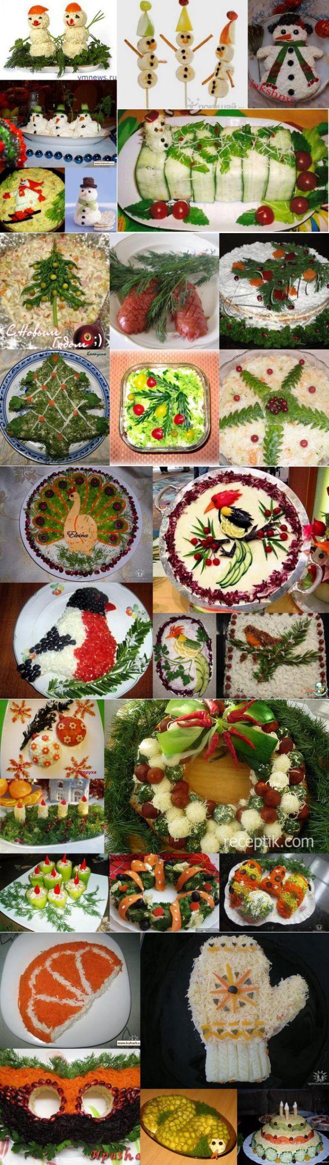 Украшаем блюда для новогоднего стола. | Елена | Постила