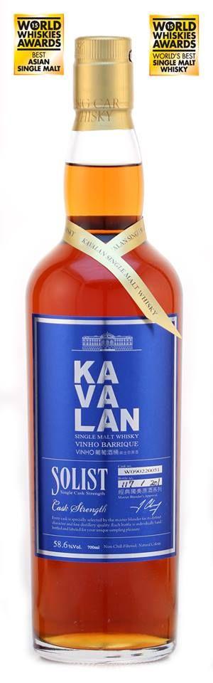 Kavalan's Soloist Vinho Barrique earned World's Best Single Malt Whisky at the 2015 World Whiskies Awards. #Kavalan #Whisky #SingleMalt