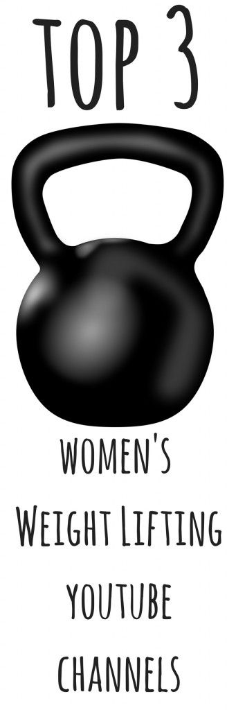 These excellent videos are the perfect guide to weight lifting for women.  Watch them on YouTube and gain strength and muscle.  Get fit and feel great!