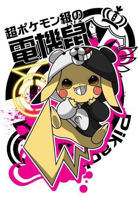 """Pokémon×Danganronpa : Pikachu×Monokuma (by 作之介, Pixiv Id 250053)"" Cute Pikachu cute cute cute"