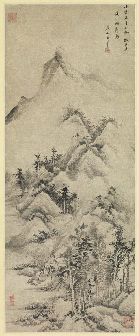 Clearing after Rain over Streams and Mountains, Qing dynasty (1644–1911), dated 1662  Wang Hui (Chinese, 1632–1717)  Hanging scroll; ink on paper. Metropolitan Museum of Art