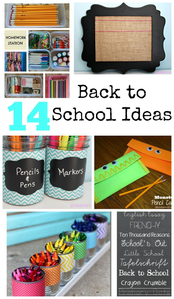 14 Must Have Back to School Ideas from PinkWhen.com