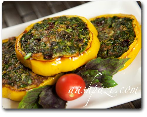 Persian Herb Frittata with Advieh Spices, Chili, Walnuts and Dried Barberries, Pan-Fried in Bell Pepper Rings / Kookoo Sabzi