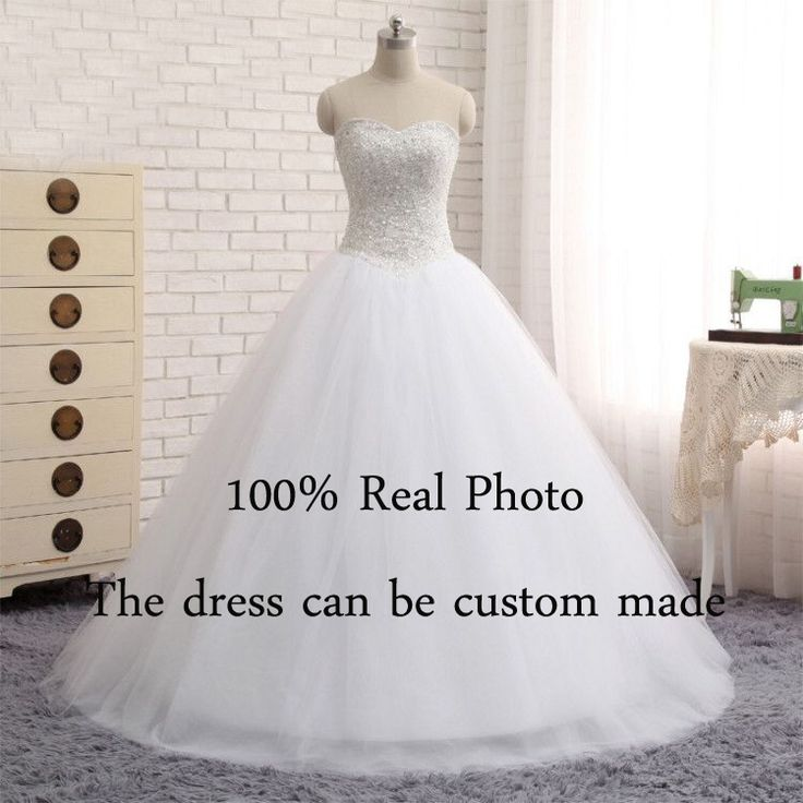 >> Click to Buy << Vestidos de 15 Anos Ball Gown Beaded bodice tulle Quinceanera Dresses 2017 Cheap Quinceanera Gowns Floor Length Debutante Gowns #Affiliate