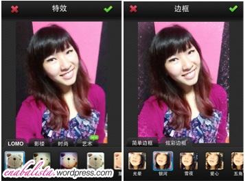 美图秀秀 Mei Tu Xiu Xiu App Review Frames