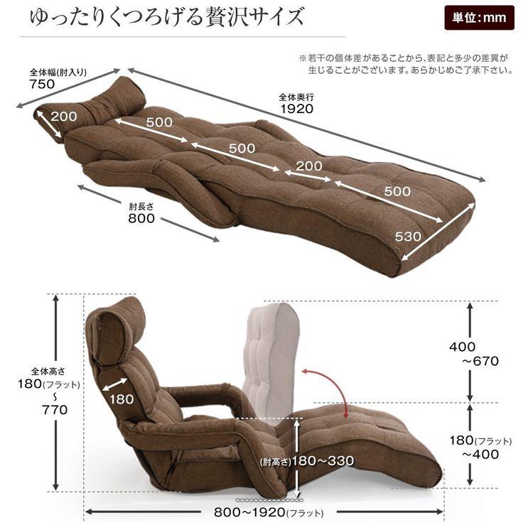 Amazon|座椅子 ソファ 肘掛け フットレスト 3Dヘッド リクライニング ポケットコイル シーダグリーン|座椅子 オンライン通販