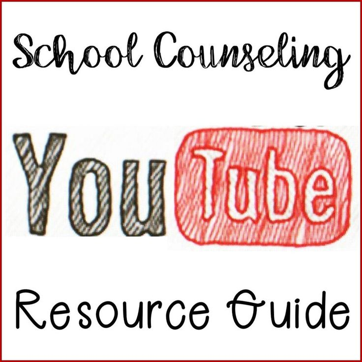 As you know kiddos love videos and incorporating some short, fun clips into your guidance lessons can be a great visual aid when teaching a key character word or lesson. When I am planning for a lesson I have an idea in my head of a video I want to show but I end up wasting precious time on
