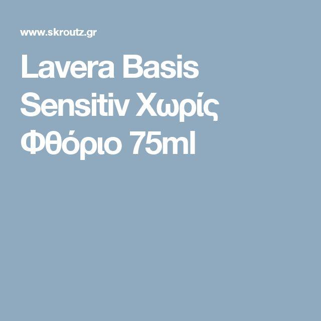 Lavera Basis Sensitiv Χωρίς Φθόριο 75ml
