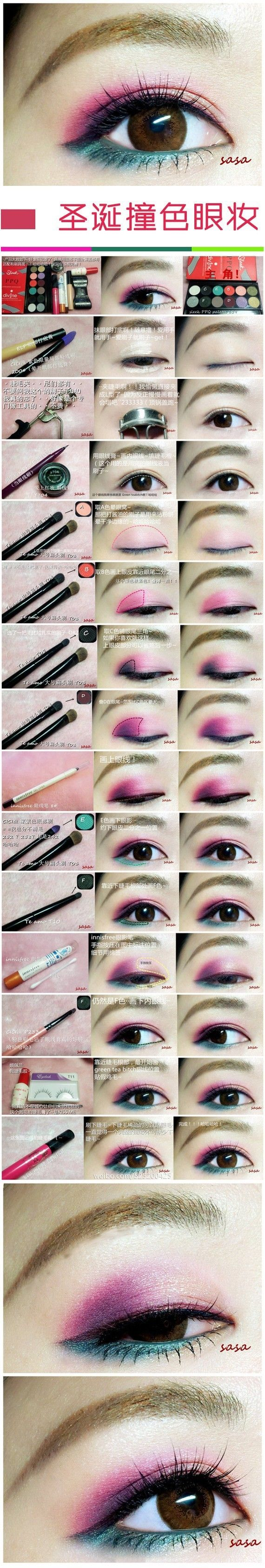 Chinese makeup tutorial using bright Sleek palettes