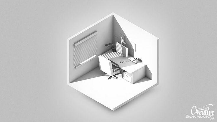 Урок по Cinema 4D Isometric render