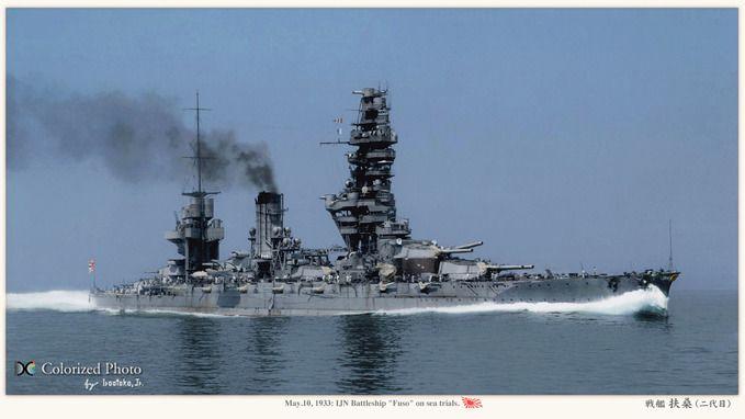 """公試中の戦艦扶桑型『扶桑』 (昭和8年5月10日 宿毛標柱間)  May.10,1933: Battleship """"Fuso"""" on sea trials at Sukumo."""