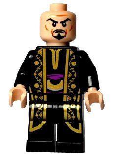 """Nizam - Prince of Persia Minifigure by LEGO. $7.90. Exclusive to Prince of Persia sets #7572-Quest Against Time & #7573-Battle of Alamut. Approximately 2"""" tall. Special minifigure exclusive to RETIRED LEGO Prince of Persia sets.. Authentic LEGO minifigure. LEGO collectible approximately 2"""" tall."""