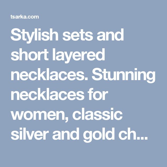 Stylish  sets and short layered necklaces. Stunning necklaces for women, classic silver and gold chains. http://tsarka.com/products.php?var=Short_Necklace