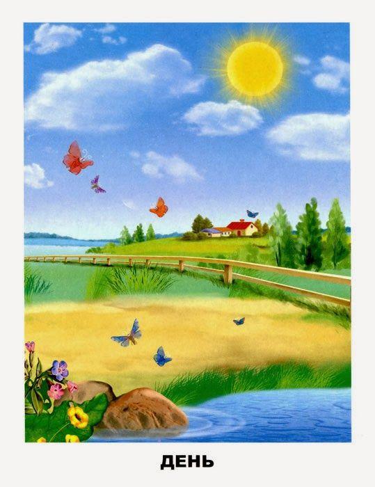 Child Development: Évszakok - Cards