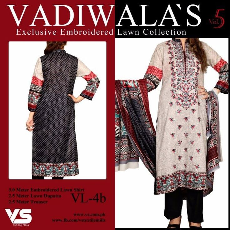 """""""Fabulous ethnic"""" <3 <3 Code: fabe vlblack Price:3250/- Material: Unstitched/cotton/lawn dupatta. For booking and further details pls call or whatsapp us at +919600639563 Happy shopping y'all :) Be Beautiful :)"""