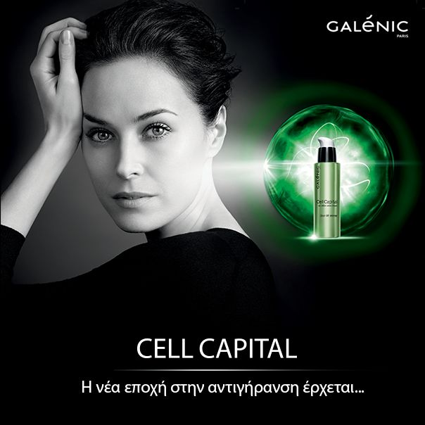 Cell Capital ...anti-age & firming