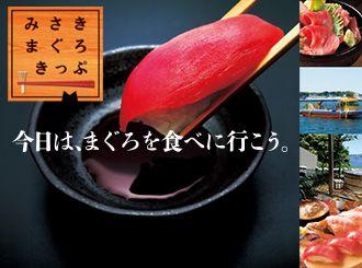 おトクなきっぷ   PICK UP 京急   【KEIKYU WEB】京急電鉄オフィシャルサイト