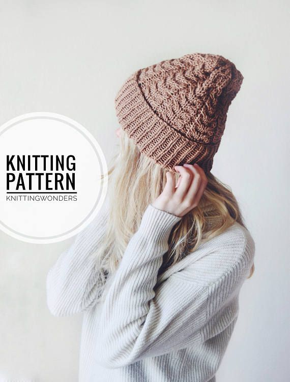 KNITTING PATTERN ⨯ Cable Knit Beanie, Slouchy Hat ⨯ Cable Knit Hat ...