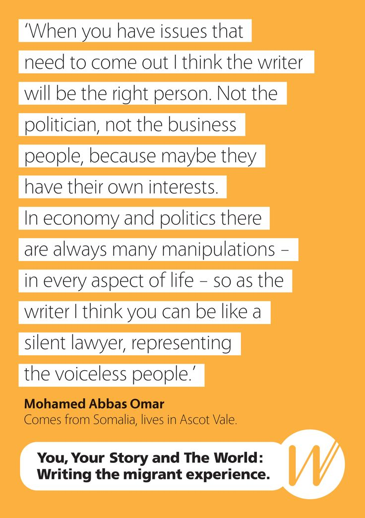 Mohamed Omar, Writers Victoria - Writing the Migrant Experience http://writersvictoria.org.au/news-views/post/be-like-a-silent-lawyer-you-your-story-and-the-world/