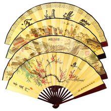 4 Tipos Opcionales Estilo Chino Hecho A Mano Clásico Elegante Fresco Plegable De Bambú Del Ventilador Artesanía Decoración