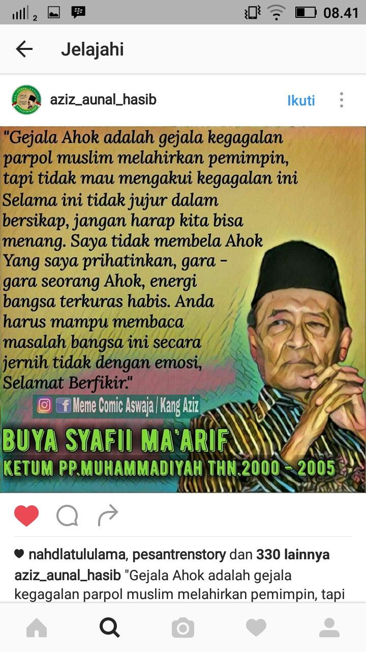 17 Best Images About Islam Itu Indah On Pinterest Emoticon