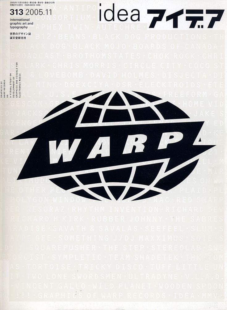 アイデア /IDEA No.313 WARP RECORDS via: bardiche side B
